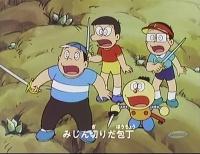 アニメ『キテレツ大百科』でお馴染み、YUKAの「 …