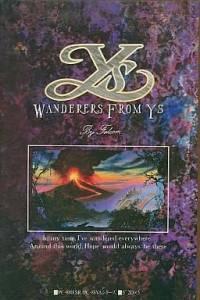 WANDERERS FROM Ys ワンダラーズフロムイース