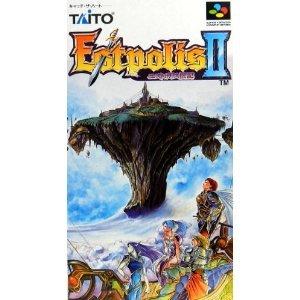 エストポリス伝記Ⅱ