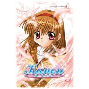 Kanon(カノン)