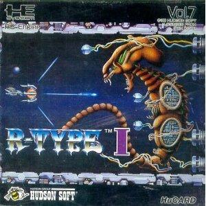 R-TYPE アール・タイプ
