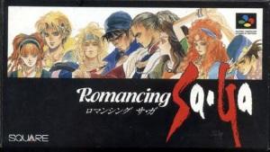 ロマンシング サ・ガ