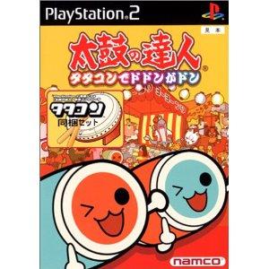 太鼓の達人PS2版