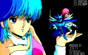 アオイ-青い髪