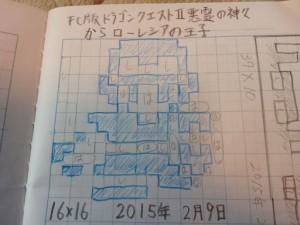 ドラクエ2ローレシアの王子ドット絵設計図