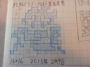 ドラクエ3勇者男ドット絵設計図