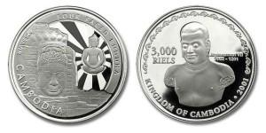 カンボジア-2001年-3000リエル