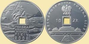 ポーランド-2008年-10ズロチ(PLN)