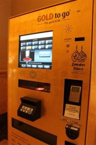 アブダビ-金の自動販売機-