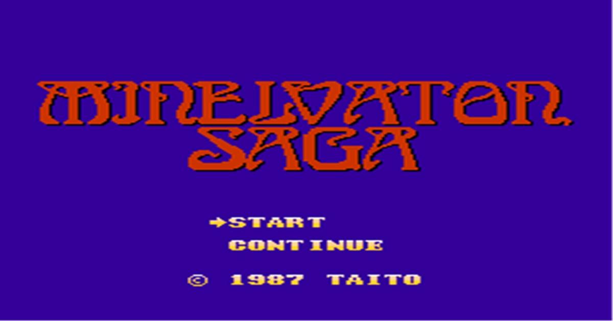 ミネルバトンサーガは画期的なゲームだった【隠れ名作RPG】
