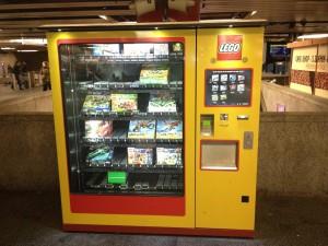 レゴの自動販売機
