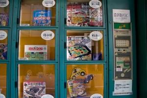 日本-ボードゲーム自動販売機-