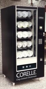 お皿の自動販売機