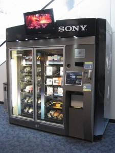 グァム-ソニーの自動販売機-