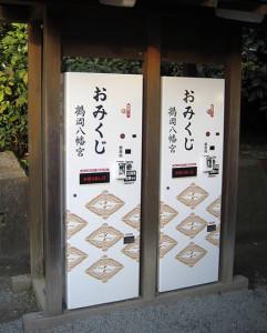 日本-おみくじの自動販売機-