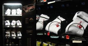 靴下の自動販売機