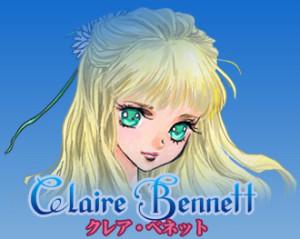 クレア・ベネット