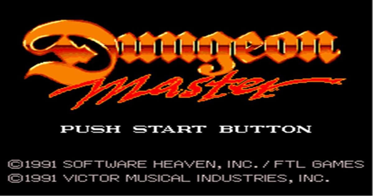 ダンジョンマスターはサバイバルでリアルなゲーム