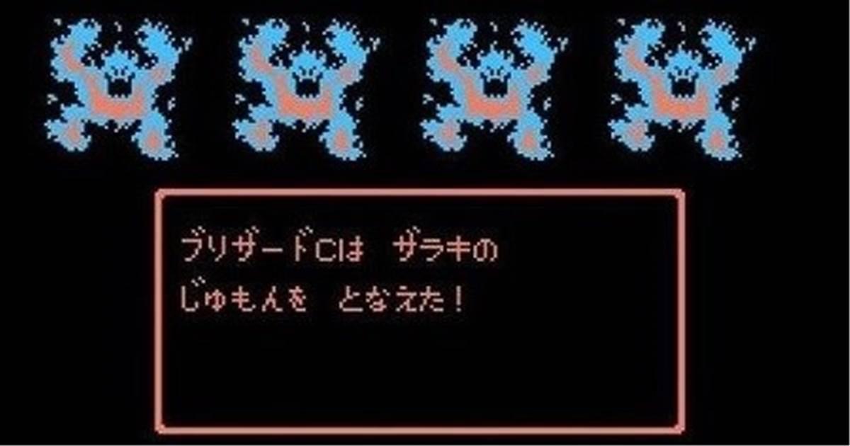 ファミコンの難しいゲームまとめ【無理ゲー、理不尽ゲー】