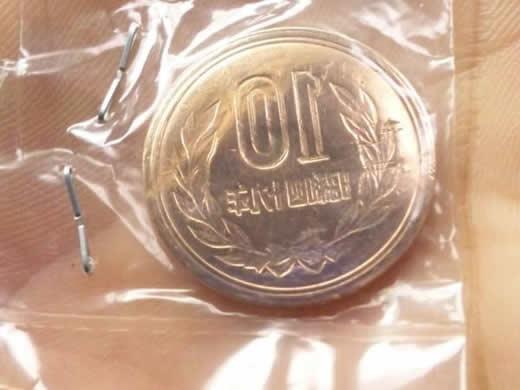 昭和~平成の小銭硬貨「1円・5円・10円・50円 …