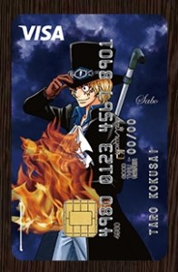 サボ-クレジットカード