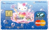 ハローキティカード-MasterCard