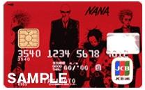 ブラストクレジットカード