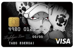 ロー クレジットカード