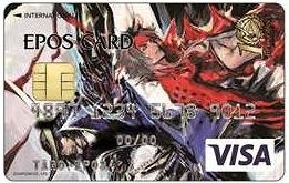 戦国BASARA 伊達vs真田-クレジットカード