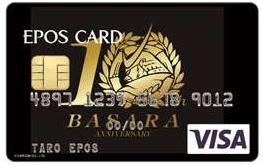 戦国BASARA 10th-クレジットカード