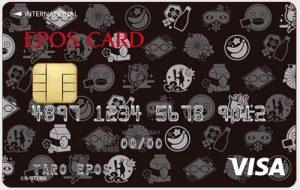 銀魂クレジットカード-銀魂モノグラム