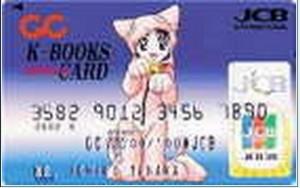 K-BOOKSカード