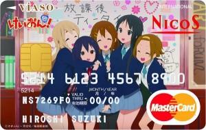 けいおんクレジットカード1