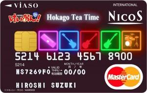 けいおんクレジットカード2