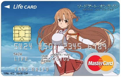 ソードアート・オンラインカード-アスナデザイン