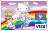 ハローキティカード-VISA