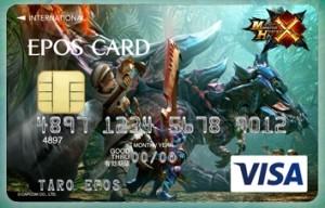 モンスターハンタークロス-クレジットカード