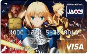 Fate-Zero Card