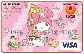 UCSマイメロカード-ピンク