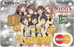 VIASOカードWake Up, Girls!デザイン