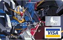 Zガンダムクレジットカード