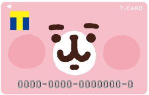 カナヘイの小動物 ピスケ&うさぎ×Tカード
