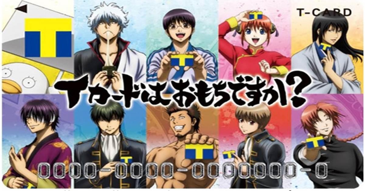 キャラクターTカード(デザインまとめ)