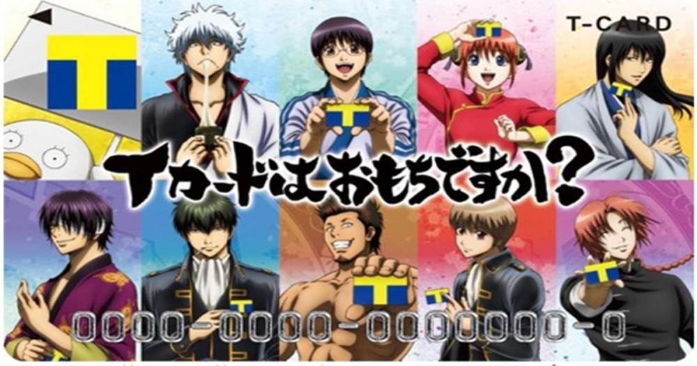 キャラクターTカード