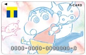 クレヨンしんちゃんのTカード