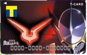 コードギアス 復活のルルーシュ×Tカード
