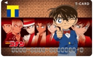 名探偵コナンデザインTカード