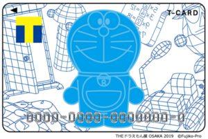 Tカード(THE ドラえもん展 OSAKA2019デザイン)
