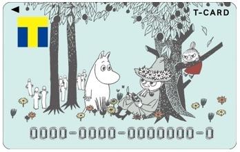 ムーミンのTカード