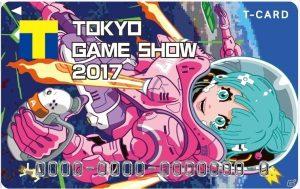 東京ゲームショウ2017のTカード
